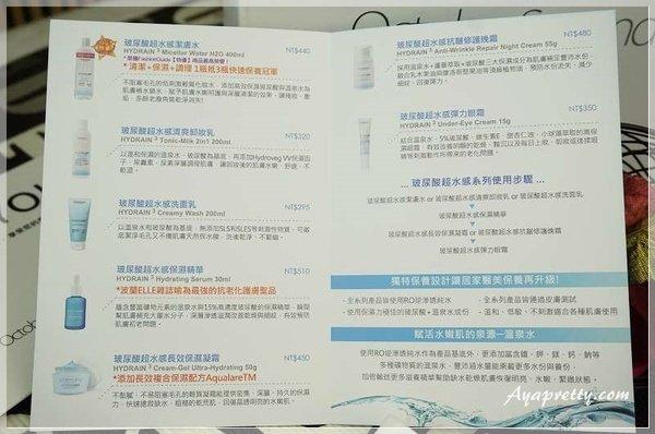 美麗時光玻尿酸超水感潔膚水 (7).JPG