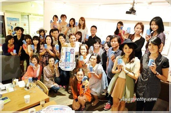 老虎牙子有氧活動 (18).JPG