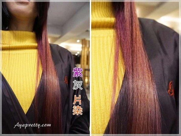 Re Born 髮沙龍 OLAPLEX護髮 氣質黑紫染髮 (27).jpg