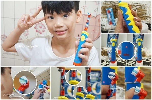德國百靈Oral-B 海底總動員 D10兒童充電電動牙刷 (1).jpg
