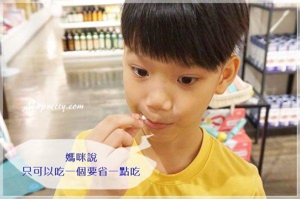 自然之寶咀嚼木瓜酵素錠 (21).JPG