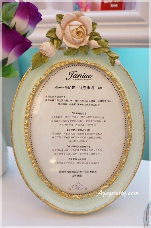 Janise睫妮絲 日式睫毛嫁接沙龍 (39).JPG