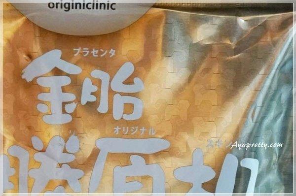 allin_金胎十勝原机 (8).JPG