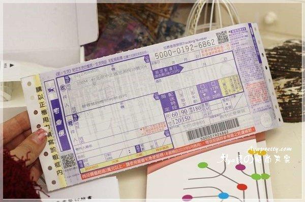 SOFIVA 子宮頸癌防治 (36).JPG