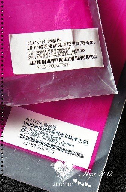 aLovin' 婭薇恩-180D韓風縮腰顯瘦糖果褲