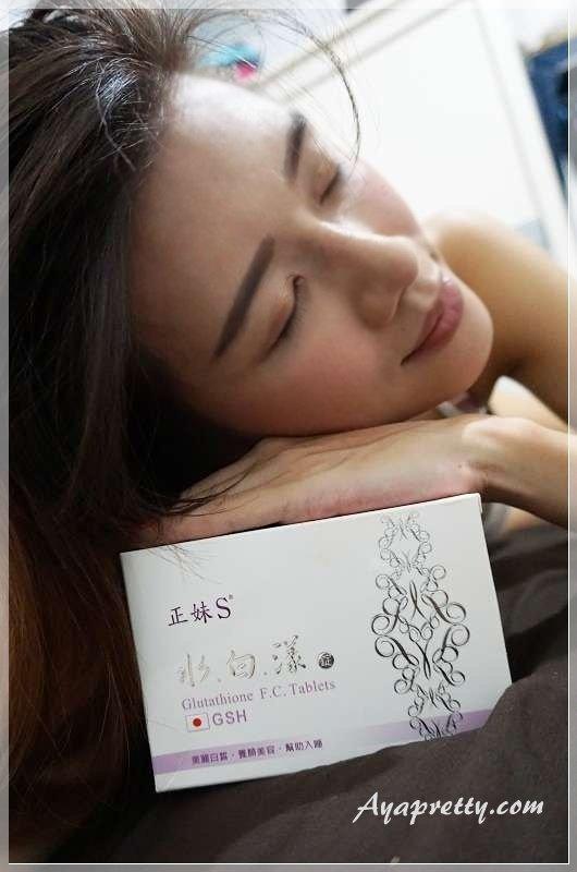 正妹S 水白漾錠 (25).jpg