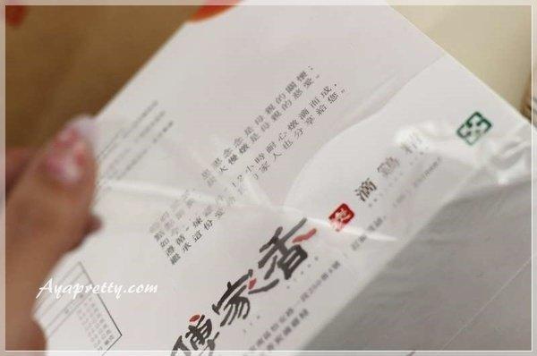 傅家香炭滴雞精(6).JPG