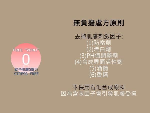 HRTMED品牌發表會 (10).jpg