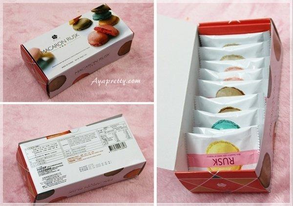 DIY趣味手工冰淇淋製造機雪糕機 (6).jpg