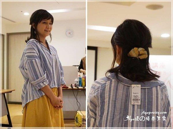 SOFIVA 子宮頸癌防治 (29).jpg