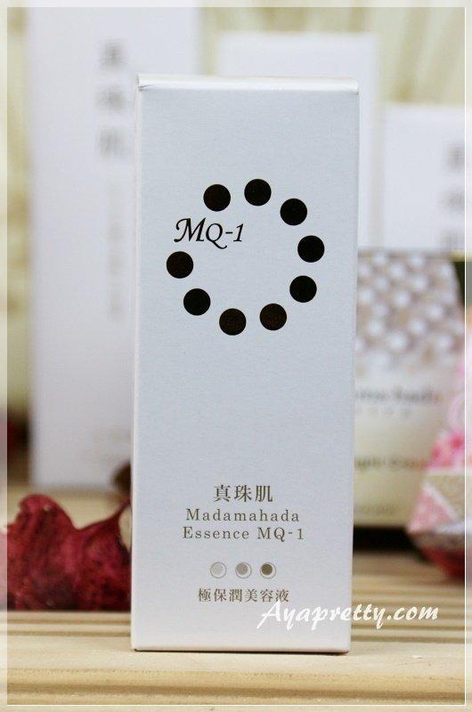 真珠肌美容液MQ-1 (3).JPG