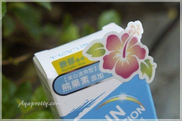 HANAKA美白水乳防曬SPF50 (3).JPG
