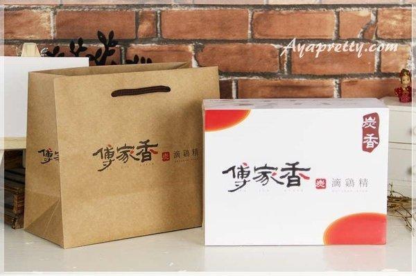 傅家香炭滴雞精(2).JPG