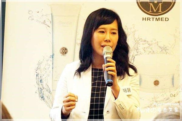 HRTMED品牌發表會 (16).JPG