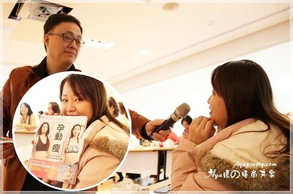 SOFIVA 子宮頸癌防治 (20).JPG