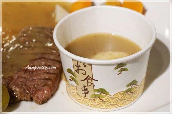 牛仔好忙-鮮切美式炙燒牛排 (12).JPG