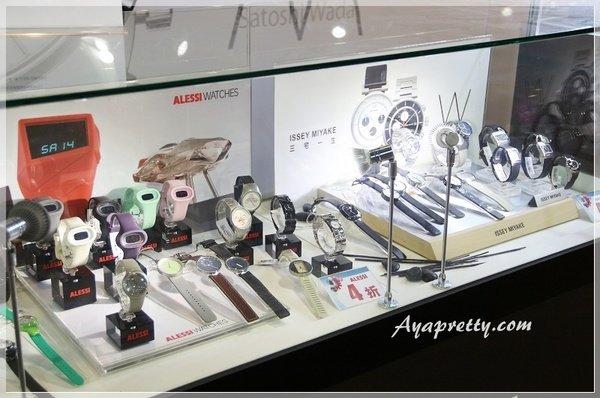 Alessi Timex(天美時)男表.JPG