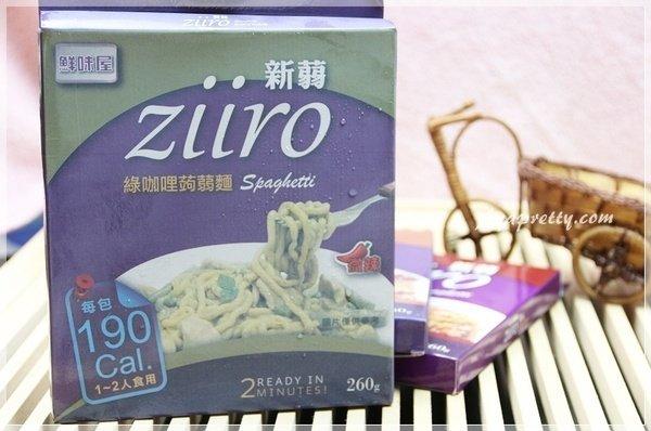 《Ziiro新蒻》鮮味纖盈-蒟蒻麵 (4).JPG