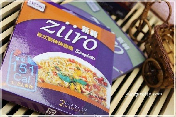 《Ziiro新蒻》鮮味纖盈-蒟蒻麵 (3).JPG
