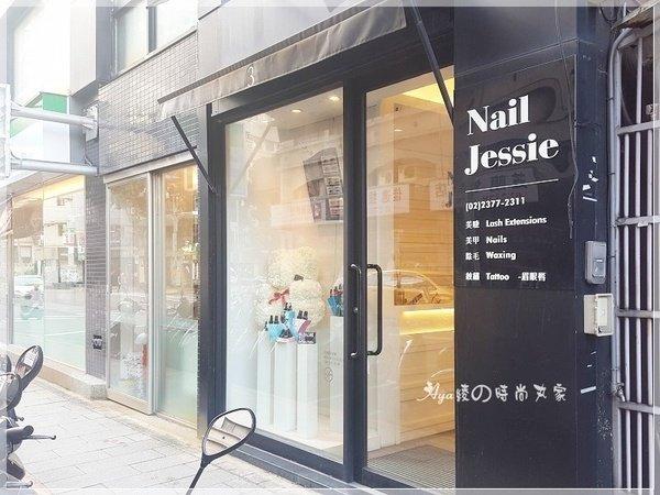 睫晞 Nail Jessie (2).jpg