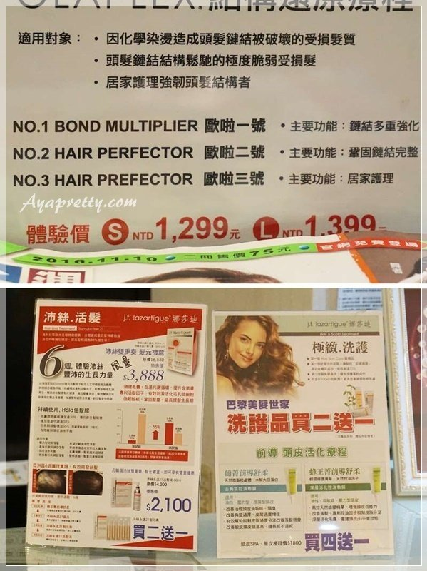 Re Born 髮沙龍 OLAPLEX護髮 氣質黑紫染髮 (35).jpg