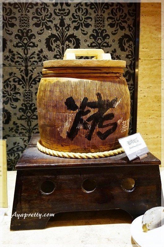 福容飯店 (26).JPG
