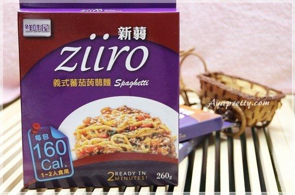 《Ziiro新蒻》鮮味纖盈-蒟蒻麵 (5).JPG