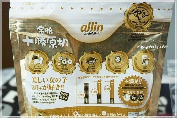 allin_金胎十勝原机 (6).JPG