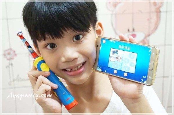 德國百靈Oral-B 海底總動員 D10兒童充電電動牙刷 (30).JPG