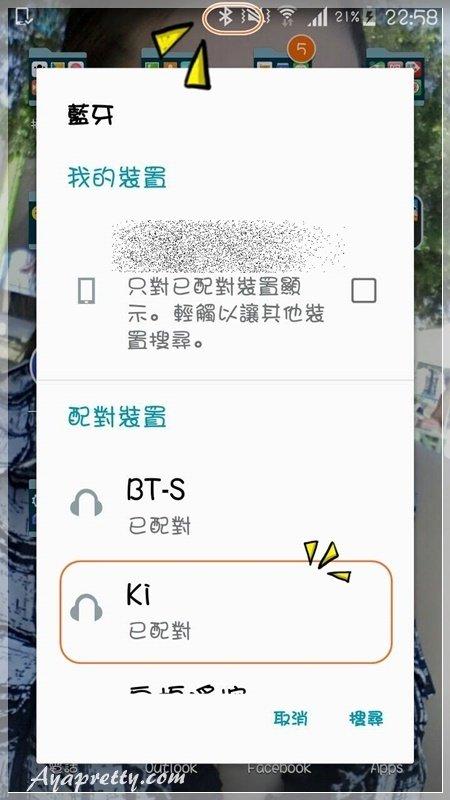 彩虹知音KI 無線麥克風 (22).jpg