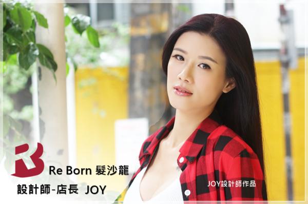 Re Born 髮沙龍 OLAPLEX護髮 氣質黑紫染髮 (36).png