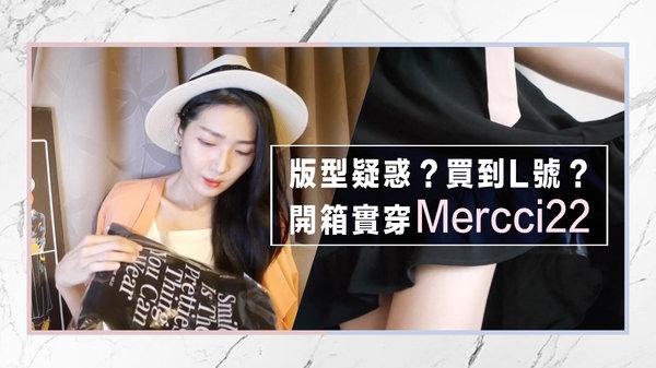 mercci22.jpg