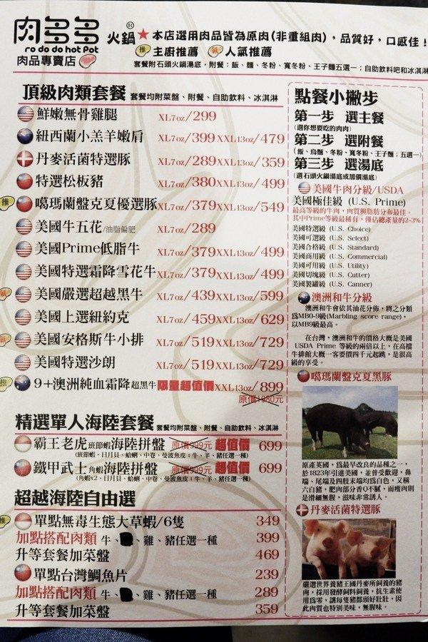 DSCF9340_副本.jpg