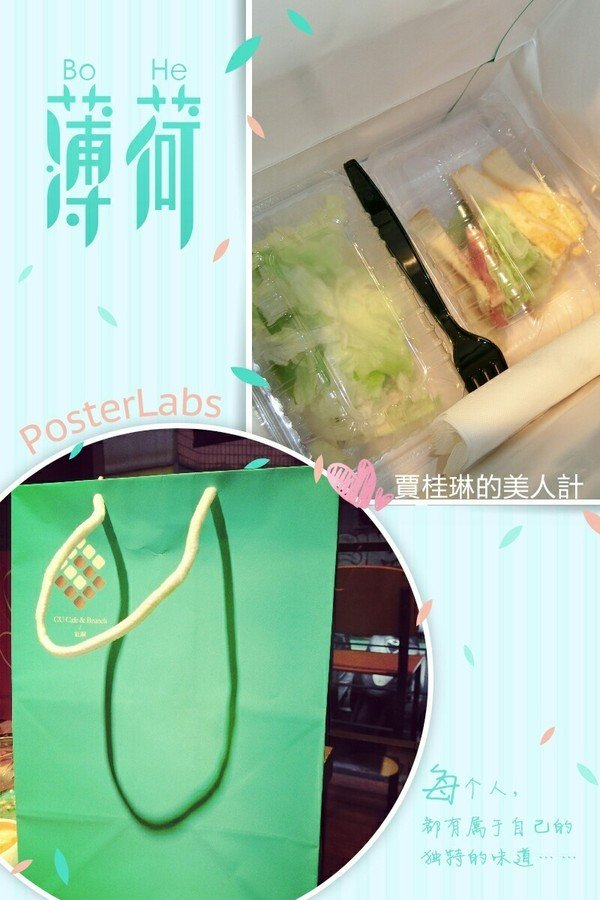Cu Cafe_3799.jpg