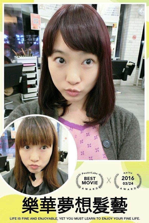 髮型_123.jpg