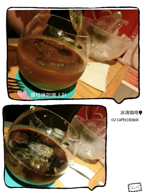 Cu Cafe_807.jpg