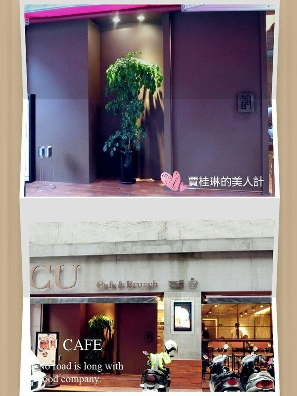 Cu Cafe_2909.jpg