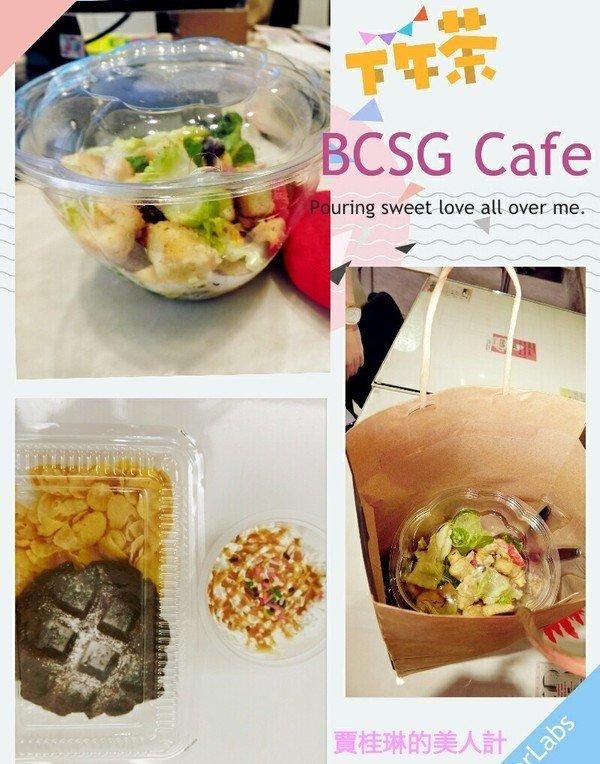 BCSG_3369.jpg