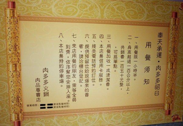 DSCF9353_副本.jpg