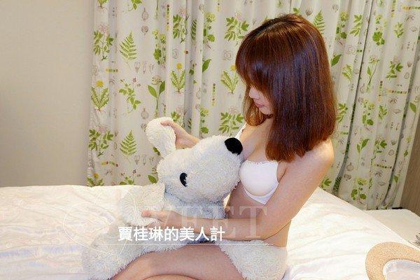 Lady_170315_0006.jpg