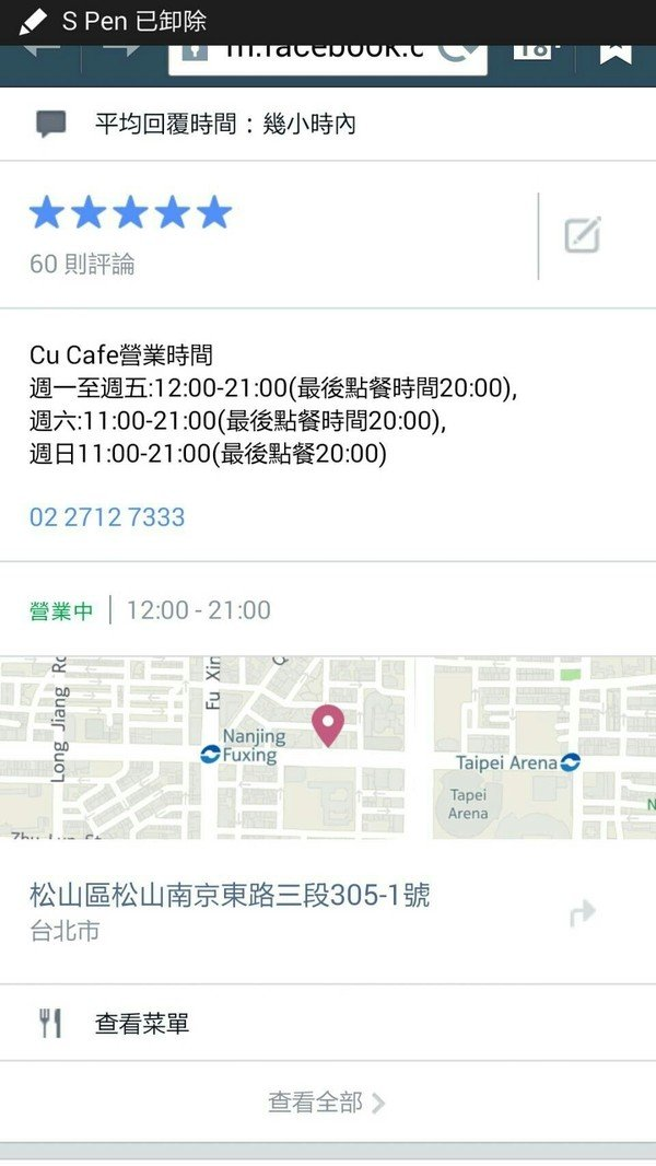 Cu Cafe_9674.jpg