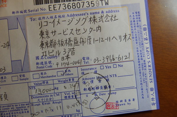 IMGP4439.jpg