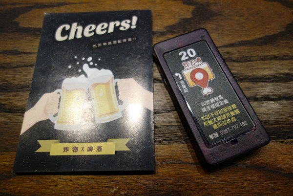 炸去啃三重店 (22).JPG
