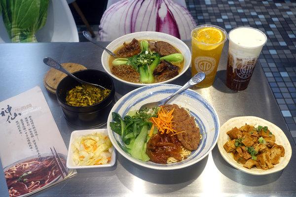 南京復興牛肉麵-神仙川味牛肉麵 (1).jpg