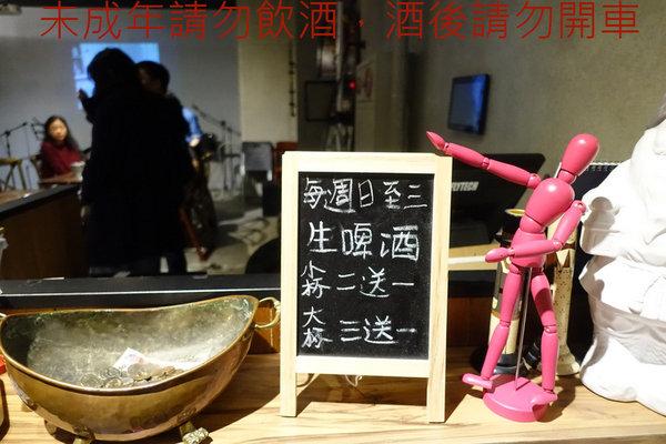 小聚餐酒館 (5).JPG