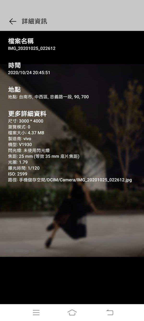 Screenshot_20201025_022910.jpg