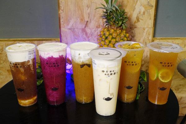 六張犁飲料店-茶山小飲料店,草本機能蛋做的好喝蛋蜜汁 (33).jpg