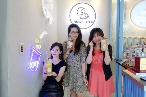 必可蜜PIQIMI夏日刨冰系列,好吃冰品甜點新上市 (25).jpg