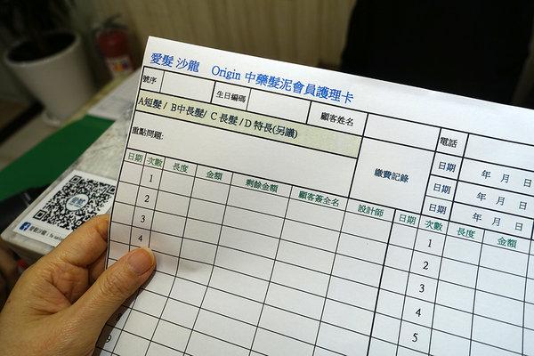 愛髮沙龍 (51A).jpg