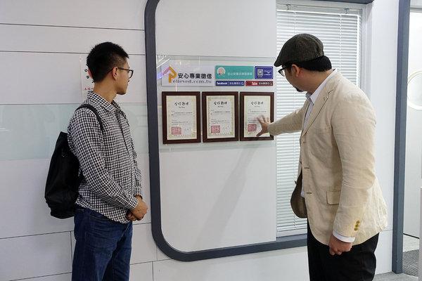 徵信社推薦-安心徵信社 (7).jpg